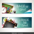 Stock Vector: School banners