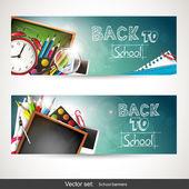 Banner di scuola — Vettoriale Stock