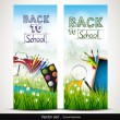 Back to school - vector banners — Vektorgrafik