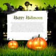Halloween background — Stock Vector #30607691
