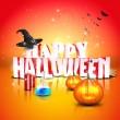 Halloween greeting card — Stock Vector