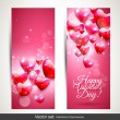 Valentine's Day pink banners — Stock Vector