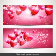 Valentine's Day pink banners — Stock Vector #38574611
