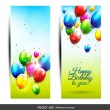 Stock Vector: Birthday balloons banners