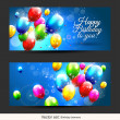 Birthday balloons banners — Vector de stock #38574695