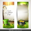 St. Patrick's Day banners — Stock Vector