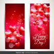 Valentine's Day banners — Stock Vector #39495015