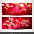 Valentine's Day banners — Stock Vector #39495041