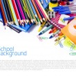 School supplies — Stock Photo #40775121
