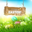 Easter greeting card — Stockvektor #41322461