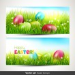 Stock Vector: Easter banners