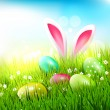 Easter greeting card — Stockvektor #41322661