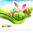 Easter greeting card — Vector de stock #41322905