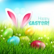 Easter greeting card — Stock Vector #41322953