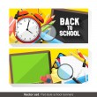 Stock Vector: Back to school banners