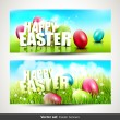 Easter banners — Vector de stock