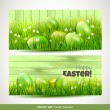 Easter banners — Stock Vector #42869457