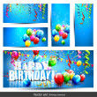 Vector set of birthday banners — Stock Vector