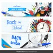 Back to school banners — Stock Vector #50570153