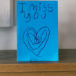 I miss you  — Stock Photo