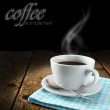 Coffee — Foto Stock