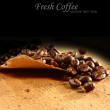 Fresh coffee — Stock Photo #13459481