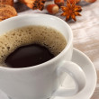 Photo of hot coffee - Stock Photo
