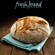Bread and napkin — Stockfoto #17609665