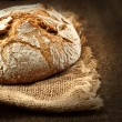 Stockfoto: Smell of fresh bread