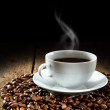 Cup of dark coffee — Stock Photo #18532573