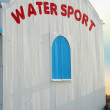 Water sport — Stock Photo #18534063