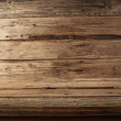 Stock Photo: Worn wooden wall