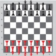 Chess pieces on a board — Imagen vectorial