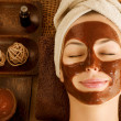 Stock Photo: Chocolate Mask Facial Spa