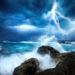 Ocean Storm - Stock Photo