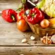 Stock Photo: Healthy Organic Vegetables. Bio Food