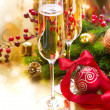 New Year Celebration. Greeting Card — Stock Photo