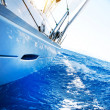 Yacht. Sailing. Yachting. Tourism. Luxury Lifestyle — Foto Stock