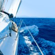 Foto Stock: Yacht. Sailing. Yachting. Tourism. Luxury Lifestyle
