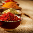 Stock Photo: Spices Curry, Saffron, Turmeric
