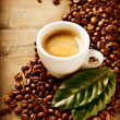 Coffee Espresso. Cup Of Coffee — Stock Photo #29984545