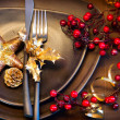 Christmas and New Year Holiday Table Setting. Celebration — Stock Photo #36962545