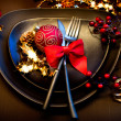 Stock Photo: Christmas and New Year Holiday Table Setting. Celebration