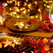 Christmas And New Year Holiday Table Setting. Celebration — Stock Photo #36962835