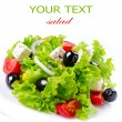 Mediterranean Salad. Greek Salad isolated on a White Background — Stock Photo