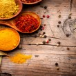 Spices and herbs. — Stock Photo #48639793