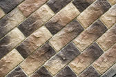 The Brick wall texture — Stock Photo