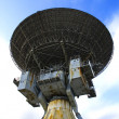 Very Large Array satellite dish antenna — Stock Photo