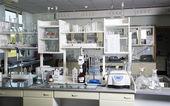 Chemical laboratory — Stock Photo