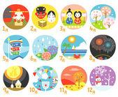 Japanese calendar — Stock Vector
